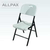 Multi- Tische, Stuhl und Partybank